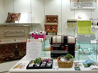 名古屋栄三越「暮らしを彩るインテリア茶箱」