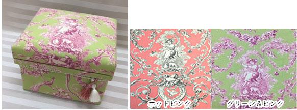 大阪教室パッケージ2