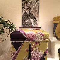 帯「牡丹」黄紫 20K型