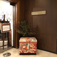 エントランスでは、和物の美しい茶箱が皆様をお出迎え致しました。